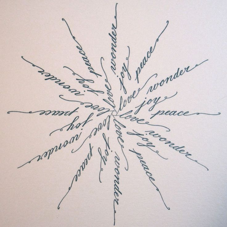 paperdragonfly ~ Calligraphy Snowflake Letterpress Cards