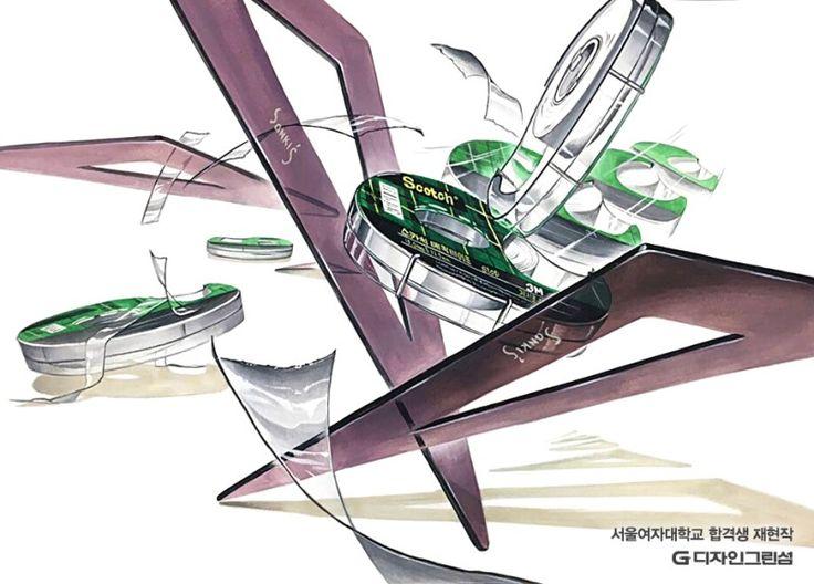 2017 마지막 월간그린섬, 수시합격! 홍대입시미술학원 그린섬 수시 합격결과&재현작 공개 / [실기중심...