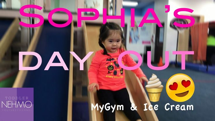 Sophia's Day Out