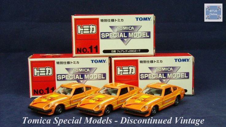 TOMICA 015C NISSAN FAIRLADY 280Z-T | 1/61 | SPECIAL MODEL SERIES 2001 | 3 MODELS