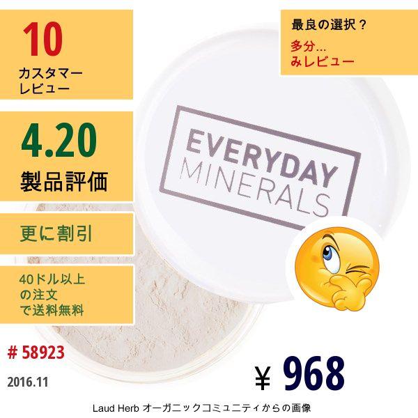 Everyday Minerals #バスビューティー #コスメ #メイク #タッチアップスティック #コンシーラー