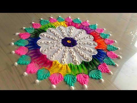 Unique & creative multicolored rangoli designs/innovative beautiful rangoli designs by jyoti Rathod - YouTube