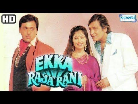 Ekka Raja Rani (HD) - Vinod Khanna Govinda Ayesha Jhulka - Superhit Hindi Movie With Eng Subtitle