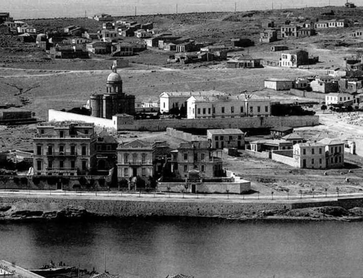 Πειραιας 1893 Τζαννειο νοσοκομειο