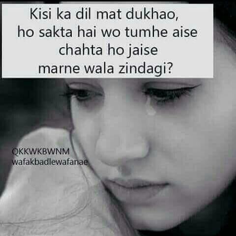 Plz dont break any1s heart plzzz..... It hurts allot