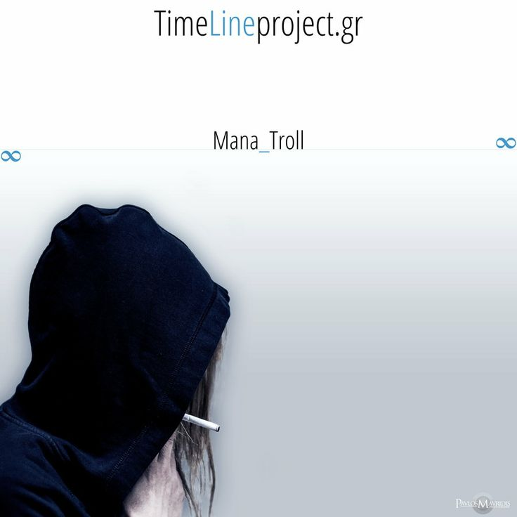 TimeLine project: Mana_Troll by Pavlos Mavridis on 500px