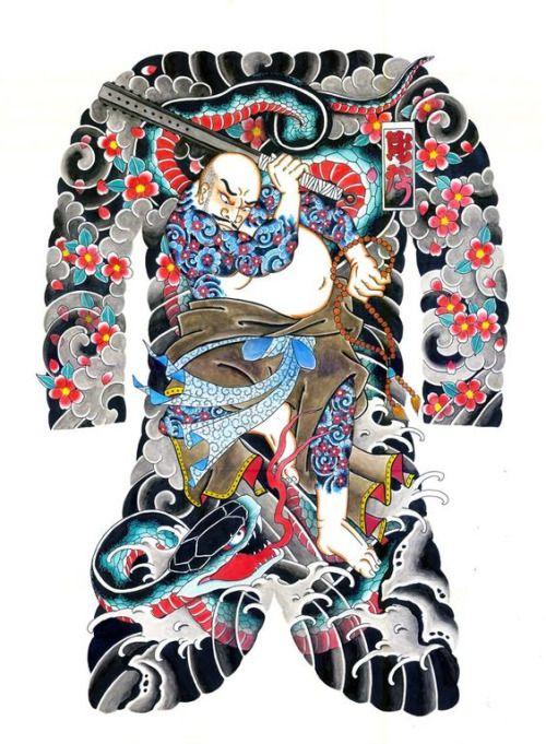 Artist: Lu Zhishen