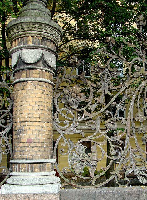 1000 Ideas About Iron Fences On Pinterest Wrought Iron