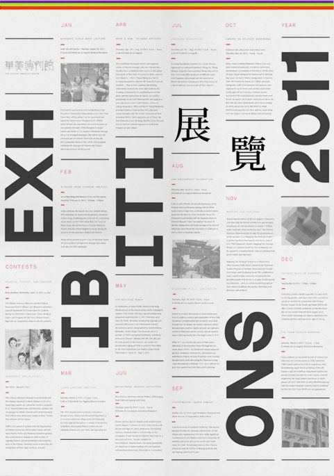 Typography  -  Buamai, Where Inspiration Starts.: Exhibitions Posters, Editorial, Exhibition Poster, Layout Design, Posters Design, Graphics Design, Typography, Design Posters, Eric Hu