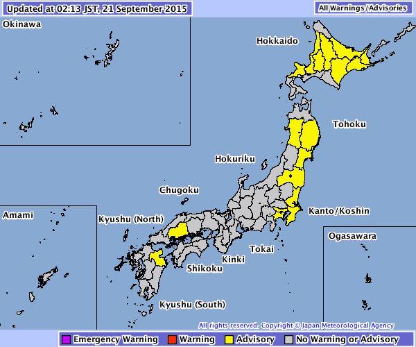Japan Meteorological Agency | 日本, 気象, 警報