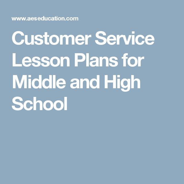 Customer Service Lesson Plans for Middle and High School