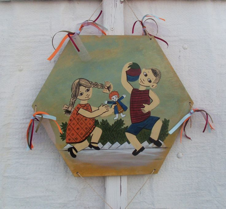 Playing Kids Kite - Home Decor - Wall Hanging