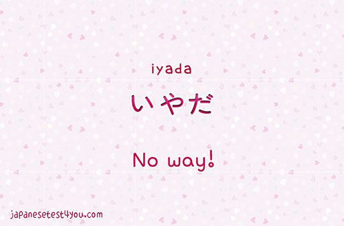 Common Japanese Phrases in Manga & Anime Part 1 – Japanesetest4you.com