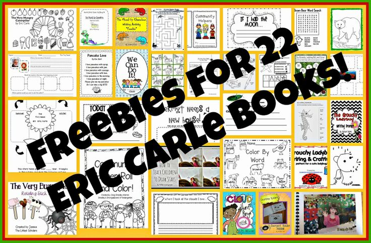 Eric Carle and LOTS OF FREEBIES!