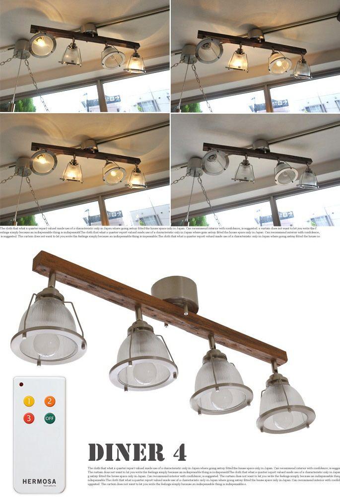 DINER4(ダイナー4) シーリングライト・スポットライト HERMOSA GL-002 送料無料 デザイナーズ家具 デザインインテリア雑貨 BICASA(ビカーサ) 送料無料 家具通販 激安ショップ照明・ライトスポットライト