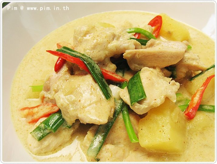 Thai Yellow Chicken Curry แกงกะหรี่ไก่