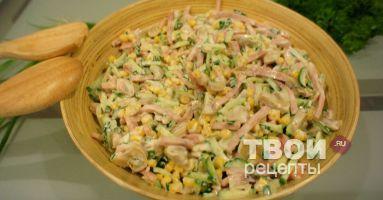 Рецепт итальянского салата. Как приготовить итальянский салат