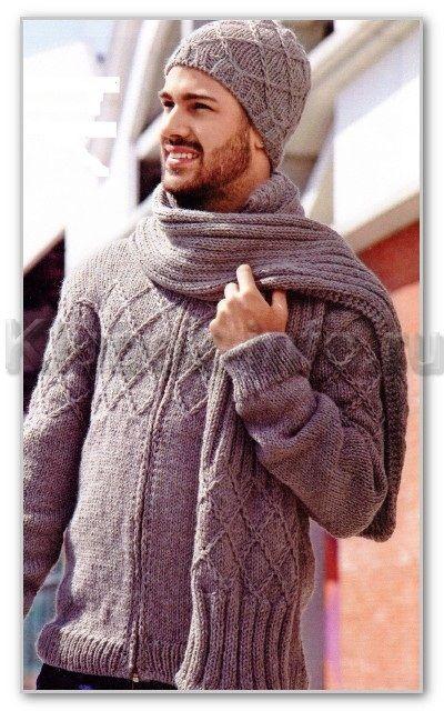 Вязание спицами. Однотонный комплект с узором из ромбов: жакет на молнии, шапка и шарф. Размер: 48