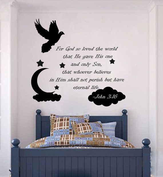 For God So Loved The World John 316 Bible Quote Wall By CozyDecal, $15.99 Part 36