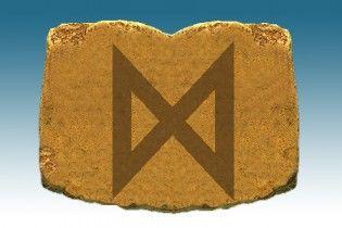 La runa Dagaz, también conocida como runa Daeg, Daez y Dagr, tiene un significado claramente asociado a la irrupción, a la transformación, al día.