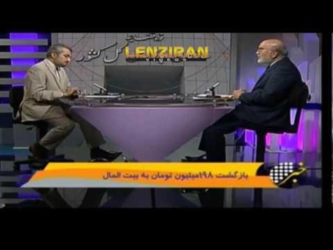 Prosecutor general talk about high salaries