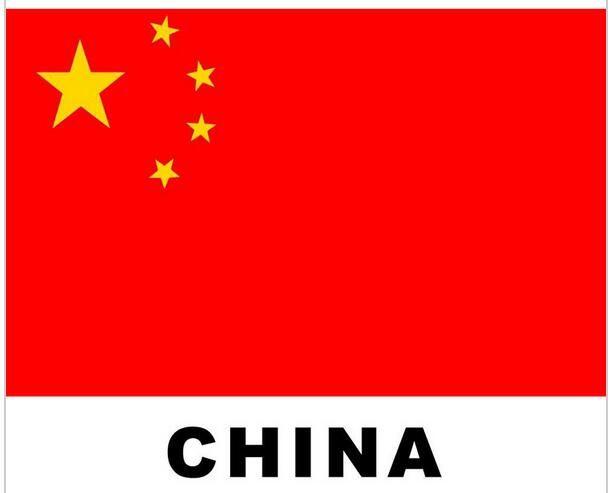China National Flag 4ft X6 Ft Hanging Flag Polyester China National Flag Outdoor Indoor 120x180cm Big Flag For Celebratio National Flag Flag Banners China Flag