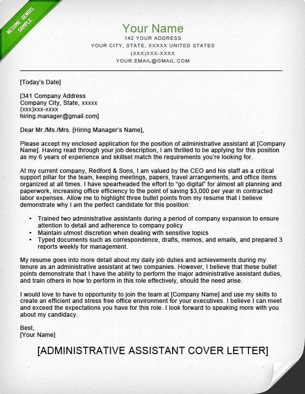 Cover Letter For Executive Assistant Luxury Administrative Assis Cover Letter Example Administrative Assistant Cover Letter Cover Letter Example Administrative