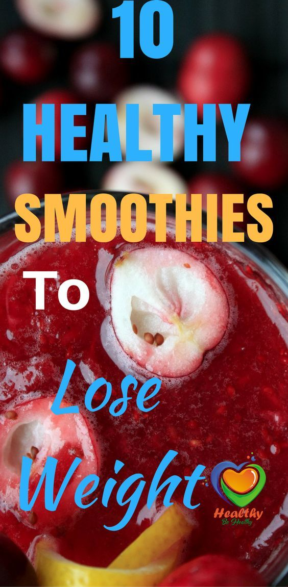 how to lose weight with smoothies