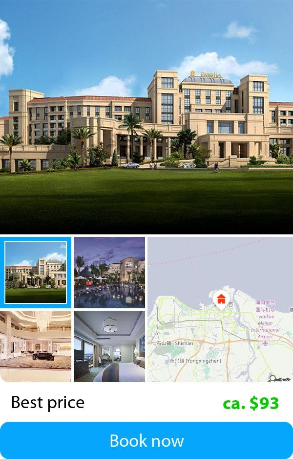 Shangri-la Hotel Haikou (Haikou, China) – Book this hotel at the cheapest price on sefibo.