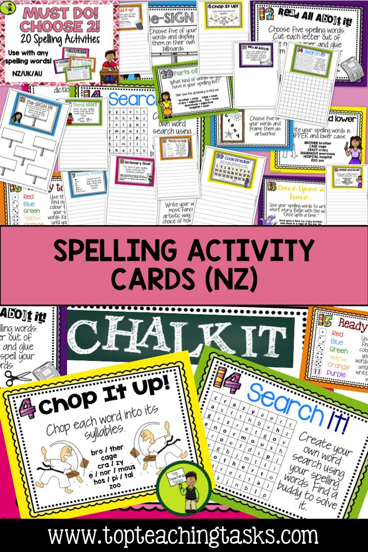 Cool activities to help with spelling