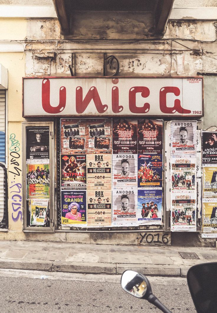 Monastiraki Athens city guide old sign travel blogger