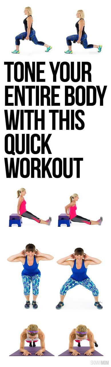6-minute, total body workout!