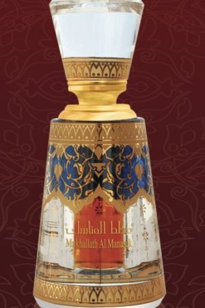 Mukhallath Al Manasek Al Haramain Perfumes for women and men