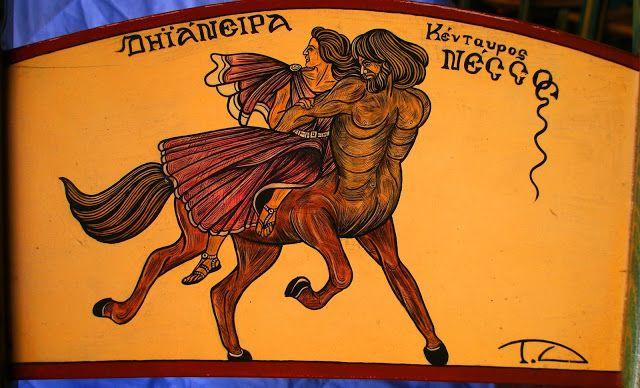 Ο ''ΣΚΟΤΕΙΝΙΑΝΟΣ'' Traditional coffe house MOCHOS HERAKLION.....Δηϊάνειρα και Κένταυρος Νέσσος