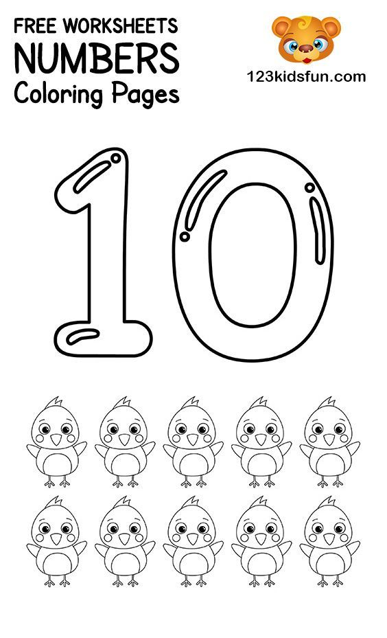 FREE Printable Number Coloring Pages 1-10 for Kids. | 123 ...