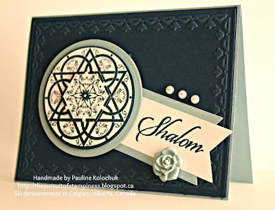 The Pursuit of Stampin'ess: Jewish Celebrations Shalom card by Stampin Up and ...