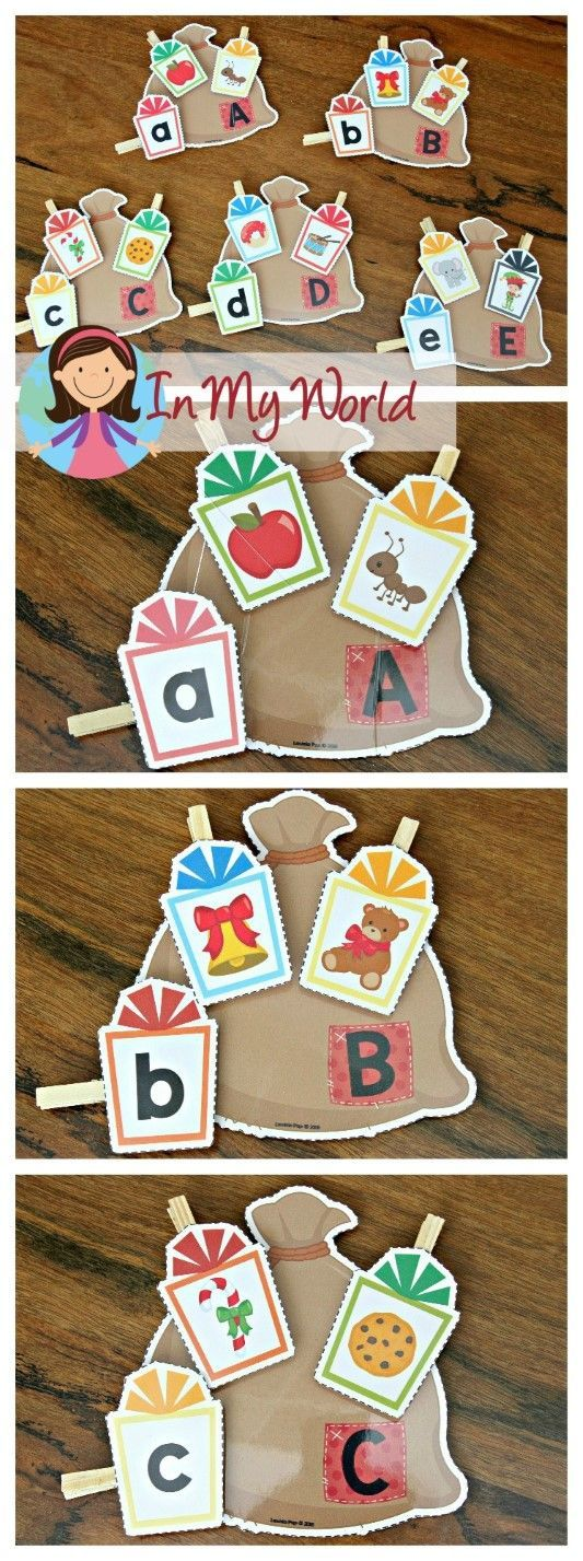 FREE Christmas Preschool Centers Presents letter and beginning sounds match