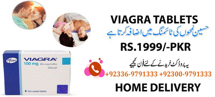 Pfizer Viagra Tablets in Pakistan  | MEN  PRICE -:2000/PKR  Availability: In Stock Cash on Delivery in All Over Pakistan For Order Call And Sms Now  03009791333-03369791333  Whats app - 03009791333  Read More Details Open This URL - http://www.etsyteleshop.com/Viagra-Tablets-in-Pakistan.html