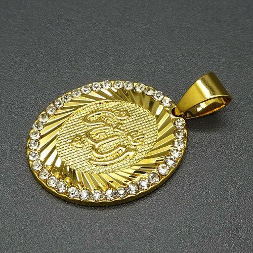 Liontin Lafadz Allah Titanium Berlapis Emas