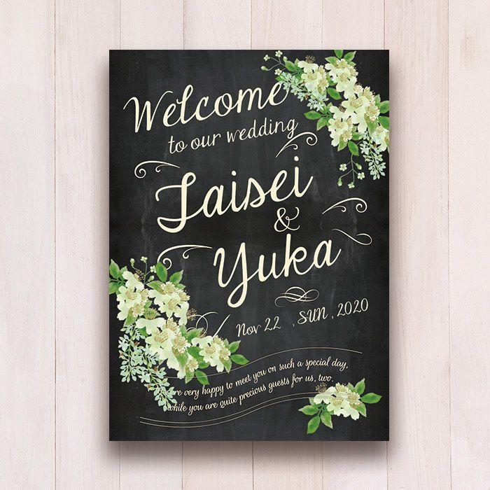 ウェルカムボード手作り用デザインペーパー「associe(アソシエ)」/結婚式 を販売する「ファルベ」は、おしゃれな結婚式アイテム専門店。結婚式の招待状や、両親のプレゼントなどウェディングに必要なものはおまかせ下さい。オリジナルギフトや招待状の制作もぜひご相談ください。