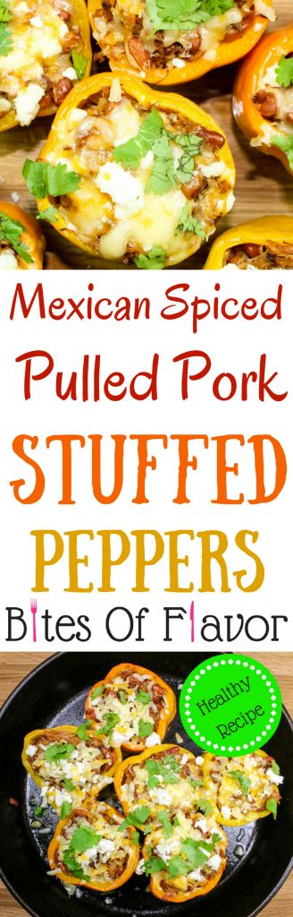Flavorful Mexican Spiced Pulled Pork Stuffed Peppers with beans & cheese. Perfect for a quick weeknight meal! Weight Watcher friendly recipe! www.bitesofflavor.com #weightwatchers