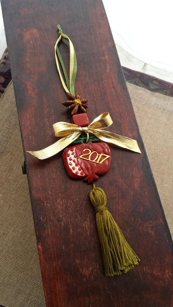 Pomegranate Hanging Ornament  Good Luck Charm by EvasCreationsShop