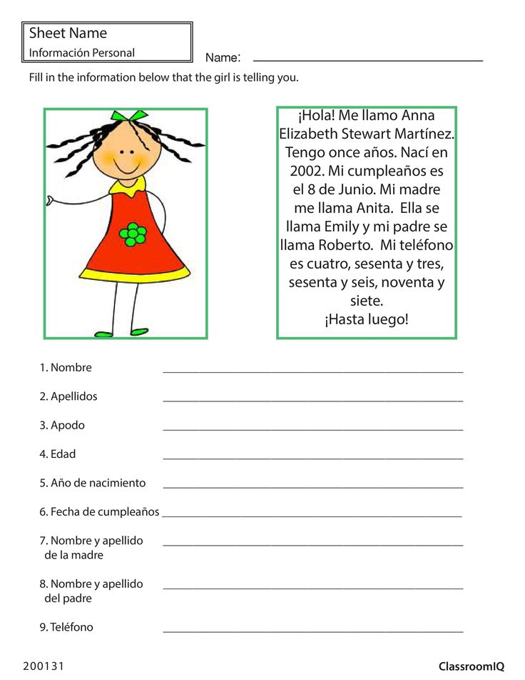 Dialogue Comprehension. Understand what girl is saying about herself. #spanishworksheets #classroomiq #newteachers