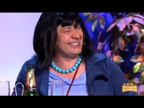 Мэр и крузак - Очень страшное смешно - Уральские пельмени - YouTube