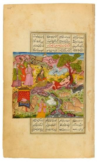 Lailā Visits Majnūn in the Wilderness | Lailā Visits Majnūn | The Morgan Library & Museum
