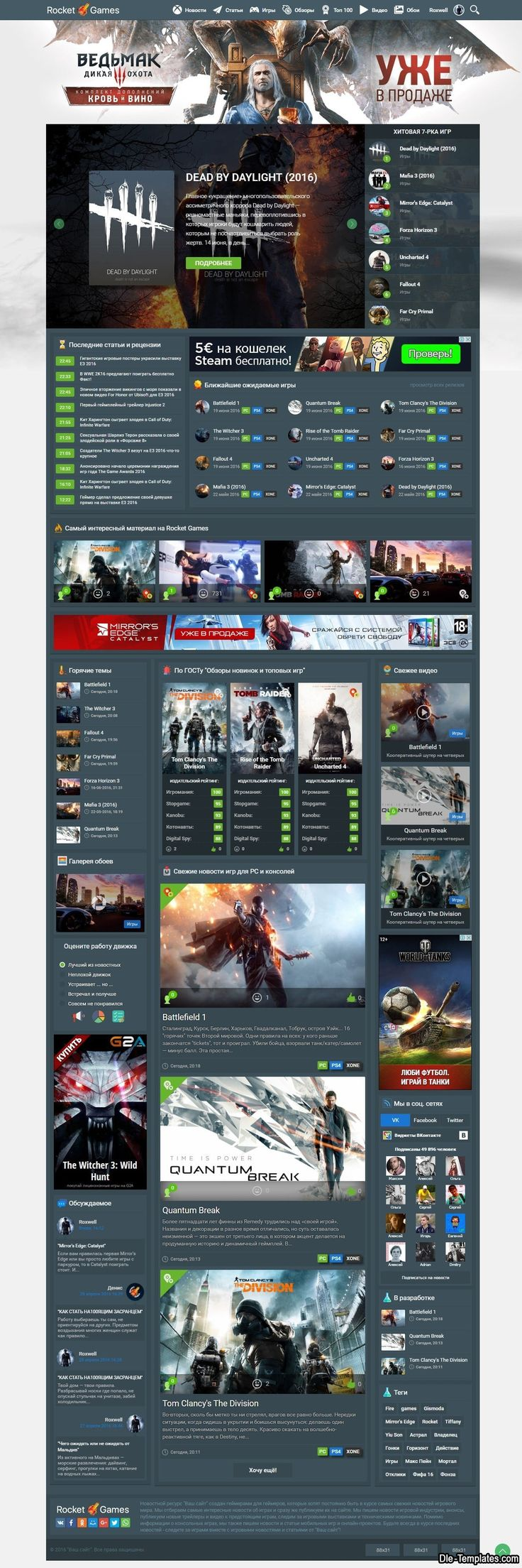 Rocket Games для DLE #templates #website #шаблон #сайт