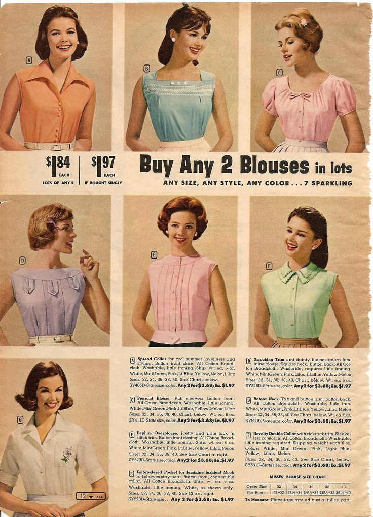 1961 Montgomery Ward 1960 1964 Fashion Pinterest