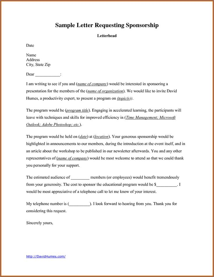 Best 25+ Proposal letter ideas on Pinterest Sample proposal - event planning proposal sample