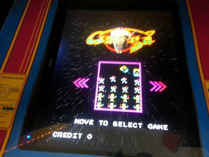 The arcade cabinet at my local laundromat has an interesting version of Galaga.