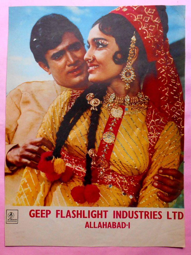 Vintage Print Bollywood Actor/Actress Rajesh Khanna & Asha Parikh With Ad…